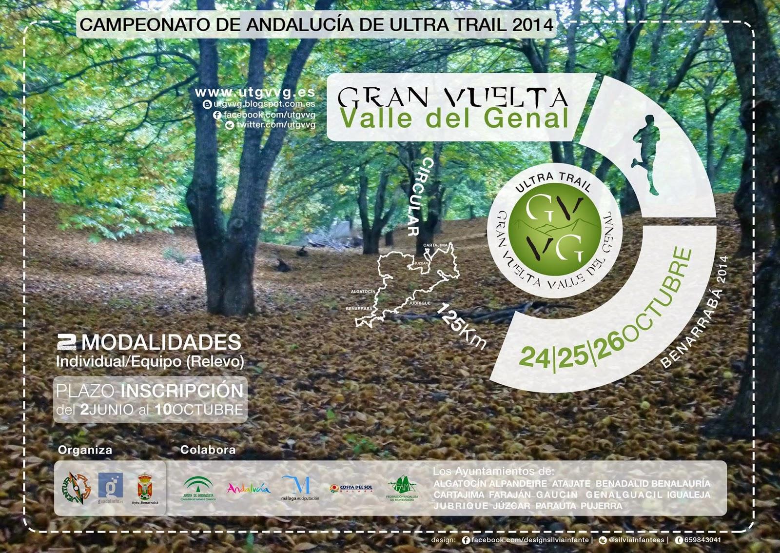 La II Gran Vuelta Valle del Genal llega este fin de semana a Málaga